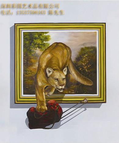 3D壁画---3D动物-3Ddw016