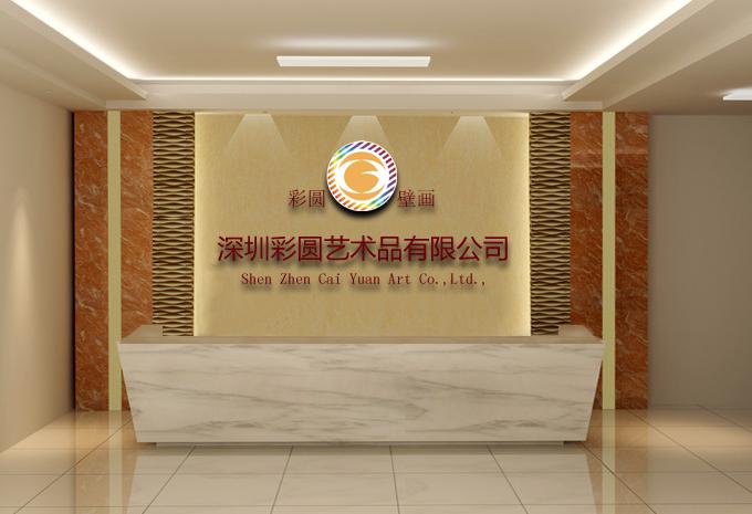 彩圆壁画,深圳3D壁画,3D地画,3D立体画,墙体彩绘,装饰画,油画,彩圆壁画公司
